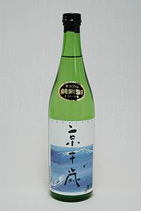 kyochi_1.jpg