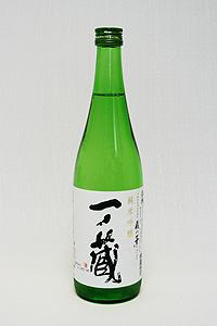 ichinokura_1.jpg