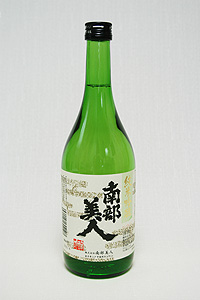 nanbu_1.jpg