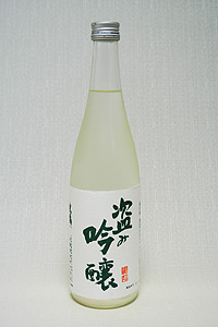 nusumigin_1.jpg