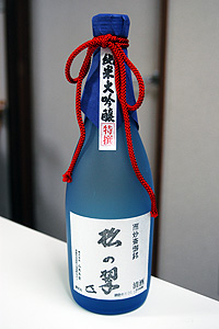 matsu_1.jpg