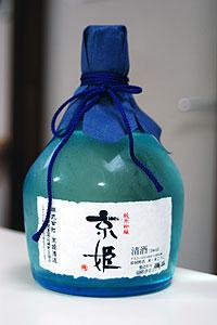 kyohime_1.jpg